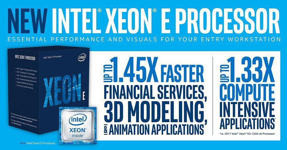 با سری جدید پردازنده های زئون Intel Xeon E آشنا شوید